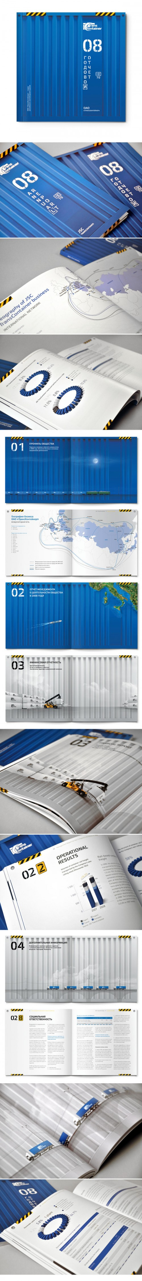 Annual Report Design for Trans Container