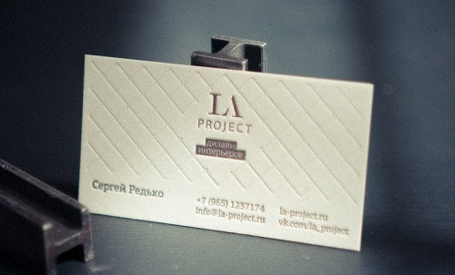 Clean Letterpress Business Card