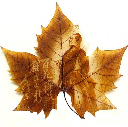 example of Leaf Art