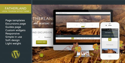 Fatherland - Local Tourism Travel Agency Excursions Theme